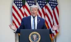 """""""CBS News"""": ترامب يتوعد باعتقال آلاف الأشخاص بواشنطن لإعادة السيطرة على الوضع"""