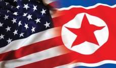 سلطات كوريا الجنوبية دعت لاتفاق مؤقت بين واشنطن وبيونغ يانغ حول المفاوضات النووية