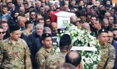 تشييع العريف أحمد عواركة في النبطية