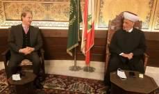 المرعبي من دار الفتوى: لتشكيل حكومة حيادية قادرة على إنقاذ لبنان