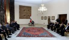 الرئيس عون: التدقيق الجنائي سيحقق صدقية الدولة تجاه المجتمع الدولي والدول المانحة