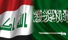 وول ستريت جورنال: أميركا تعتقد أن هجمات أنابيب النفط بالسعودية مصدرها العراق