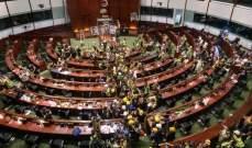 حكومة هونغ كونغ نددت بأعمال العنف التي قام بها متظاهرون اقتحموا مقر البرلمان