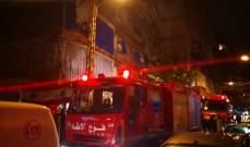 بلدية بيروت:6 إصابات بحالات اختناق نتيجة حريق في الزيدانية تمت السيطرة عليه
