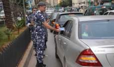 قوى الأمن أقامت حملة توعية لمناسبة الذكرى السنوية لضحايا حوادث الطرق
