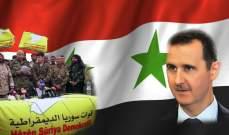 هل أطلق الأسد شرارة المواجهة مع قوات