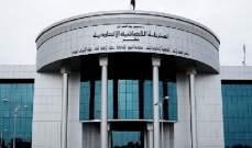الأمم المتحدة: 50 سجينا ينتظرون الإعدام في العراق بمحاكمات جائرة
