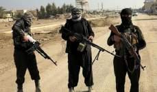 مقتل 4 عناصر من داعش داخل نفق شمالي العراق