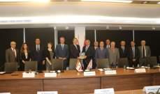 الموفد التجاري لرئيس وزراء بريطانيا: هناك فرص استثمارية واعدة في لبنان