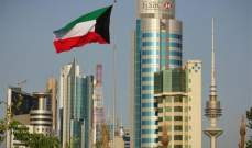 مجلس وزراء الكويت: جيشنا على تنسيق مباشر مع القوات السعودية