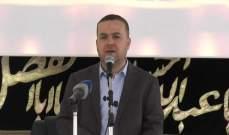 فضل الله: نعاني من مجموعة أزمات من بينها أزمة في القطاع التربوي