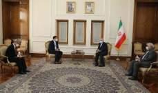 ظريف: على كوريا الجنوبية إزالة القيود على أصول النقد الأجنبي الإيرانية بأسرع وقت
