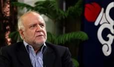 وزير النفط الإيراني: سوق الطاقة يجب أن تكون غير مسيسة لمنع التدخل غير القانوني