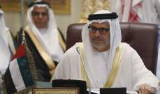 اللجنة اليهودية الأميركية:يشرفنا مشاركة وزير الإمارات لشؤون الخارج بالقمة