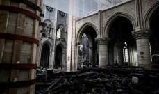 إحياء أول قداس في كاتدرائية نوتردام باريس بعد شهرين على الحريق
