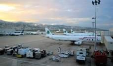 5 حالات إيجابية على متن رحلات وصلت إلى بيروت أمس وأمس الأول
