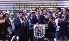 غوايدو: الانقلاب العسكري فشل في فنزويلا لأن البعض لم يفوا بوعودهم
