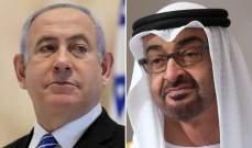 بن زايد ونتانياهو أكدا أن معاهدة السلام الإماراتية- الإسرائيلية خطوة لتعزيز السلام والاستقرار