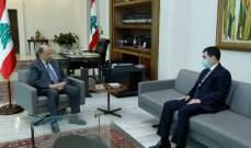 """الرئيس عون تابع اجراءات مكافحة وباء """"كورونا"""" وحالة التعبئة العامة في البلاد"""