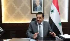 وزير المالية السوري دعا للحد من التهريب: الحكومة لم تتدخل بطرح الدولار في الأسواق