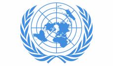 الأمم المتحدة توقعت نمو الاقتصاد العالمي بنسبة 5.4 بالمئة في 2021