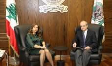وزيرة الدفاع إلتقت سفراء تركيا وإسبانيا وبلجيكا