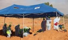 الإعلان عن اكتشاف 3 مقابر جماعية بمدينة ترهونة الليبية