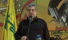 الموسوي: المواقف التي صدرت عن الحريري بباريس لا تعبر عن موقف الحكومة