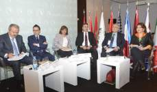 مؤتمر مكافحة التجارة غير المشروعة: لتحديث القوانين وتسريع الأحكام