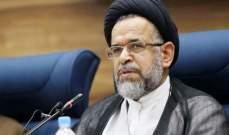 وزير الأمن الإيراني: تفكيك 114 خلية إرهابية والقضاء على 188 أخرى العام الماضي