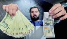 """""""الجمهورية"""": سعر الدولار مصطنع ويقوم على مبدأ الحدّ من الطلب"""