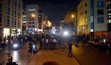 صوت لبنان: النيران تندلع في مبنى بلاس تاور 2 في وسط بيروت