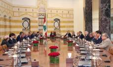 النشرة: انتهاء الاجتماع المالي في قصر بعبدا