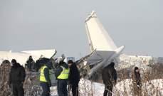 سفارة روسيا بكازاخستان: لم يكن على متن الطائرة التي تحطمت موطنون روس