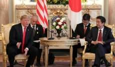 ترامب: لا نتطلع لتغيير النظام بإيران وعلى كوريا الشمالية التخلي عن الأسلحة النووية