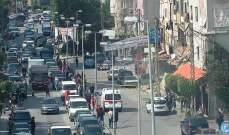 قطع الطريق من الصالومي باتجاه النبعة بسبب انهيار جزئي لمبنى في المحلة