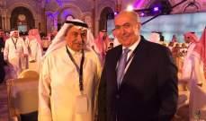 مخزومي شارك في حفل إطلاق برنامج لتطوير الصناعة في الرياض والتقى وزيرين سعوديين