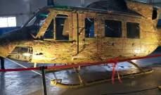 الجيش يطلاق مشروع إعادة طوافات نوع AB -212 Agusta-Bell المتوقفة عن الطيران للخدمة