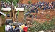 مقتل 42 شخصا على الأقل نتيجة انهيار أرضي غرب الكاميرون