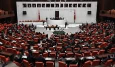 البرلمان التركي صادق على تمديد مهمة القوات البحرية في منطقة خليج عدن لعام