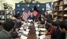 AFP: استئناف المحادثات بين الولايات المتحدة وطالبان في الدوحة