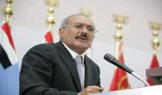صالح يحذر الحوثيين من أن الوضع بات قريبا من الانفجار ويدعوهم إلى تحكيم العقل