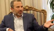 الأنباء: نواب اللقاء التشاوري اقترحوا على باسيل لقائه بمجلس النواب كحل وسط