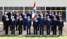 جلسة لمجلس الوزراء الثلاثاء المقبل لعرض رؤية الوزراء المتعلقة بوزاراتهم وخطة عملهم