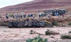 مقتل 17 شخصا نتيجة انقلاب حافلة جراء السيول في المغرب