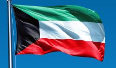 الحكومة الكويتية تنفي نبأ الانسحاب الأميركي من معسكر عريفجان