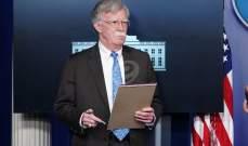 إيران تُصعّد بوجه أميركا رغم رحيل بولتون...