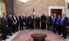 الرئيس عون أكد حرصه على وحدة الجبل وابنائه:انها العامود الفقري لوحدة لبنان