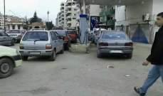 الحكومة السورية أعادت العمل بمصفاة بانياس لتكرير النفط