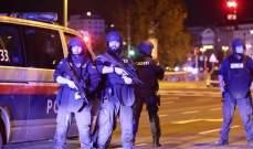 السلطات النمساوية اعتقلت مشتبهَين آخرَين في هجوم فيينا أوائل تشرين الثاني